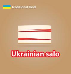 Ukrainian salo vector