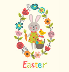 easter greeting card with rabbit vector image