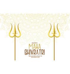 Golden trishul weapon for happy maha shivratri vector