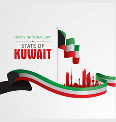 Kuwait national day vector