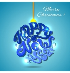 lettering christmas ball toy Great design vector image vector image