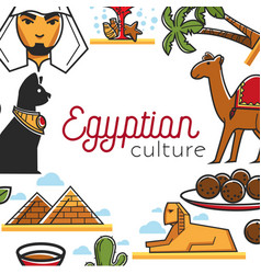 Egyptian culture poster with famous national vector