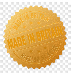 golden made in britain award stamp vector image