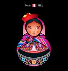 Matryoshka Peru vector image