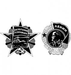 soviet awards vector image vector image