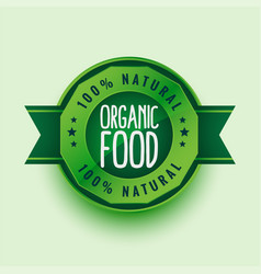 100 natural organic product green label vector