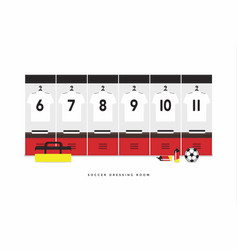 Germany football or soccer team dressing room vector