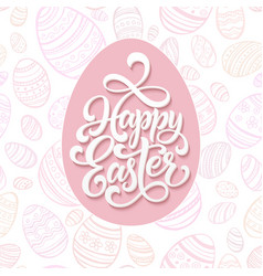 happy easter lettering on pink seamless pattern vector image