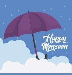 Happy monsoon design vector