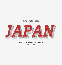 japan slogan for t shirt asian citys tee shirt vector image