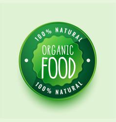 100 organic natural food label or sticker design vector