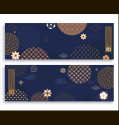 set japanese themed patternshorizontal banners vector image