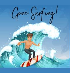man surfing in ocean vector image vector image