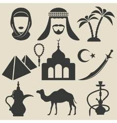 Arabic icons set vector