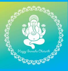 Happy ganesh chaturthi festival background vector