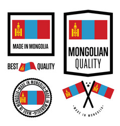 mongolia quality label set for goods vector image
