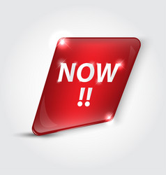 button now color red glossy v2 vector image vector image