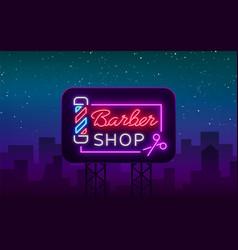barber shop logo neon sign logo design elements vector image