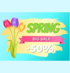 best discount 50 off advertisement sticker sale vector image