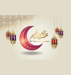 Luxury and elegant eid al adha mubarak islamic vector