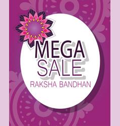 Raksha bandhan mega sale banner vector