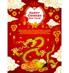 chinese new year gold dragon greeting card vector image