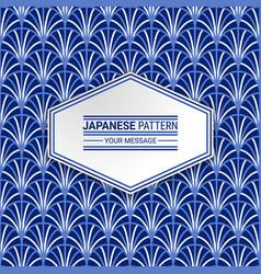 japanese geometric seamless pattern vector image vector image