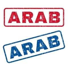 Arab Rubber Stamps vector image vector image