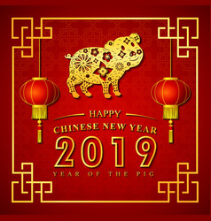Chinese new year 2019 with golden pig and text in vector
