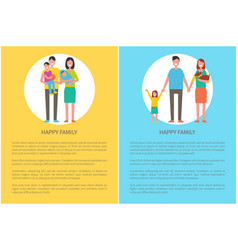 happy family poster parents daughter son vector image