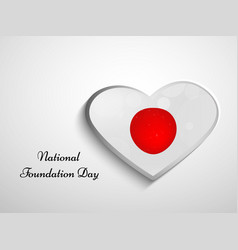 Japan national foundation day vector