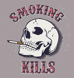 Smoking kills vector
