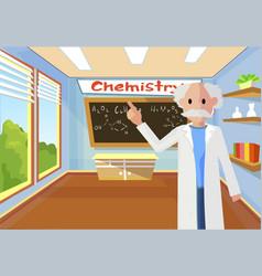 chemistry lesson in primary children school vector image