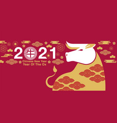 chinese new year 2021 year ox happy new vector image