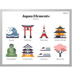 japan elements flat pack vector image