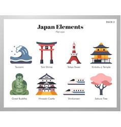 Japan elements flat pack vector