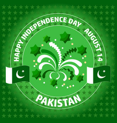 Pakistan independence day label on green vector
