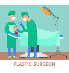 Plastic surgeon aesthetic medicine doctor in a vector