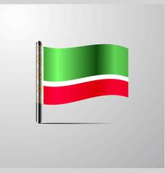 Chechen republic waving shiny flag design vector