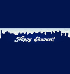 Happy shavuot banner vector