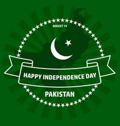 Pakistan Independence Day Vector Images (over 590)