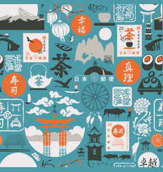 seamless pattern on theme japan culture vector image