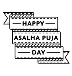 Happy asalha puja day greeting emblem vector
