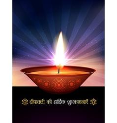 beautiful diwali vector image vector image