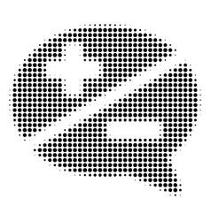 Black dot arguments icon vector