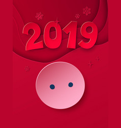 Cut paper art style new year postcard vector
