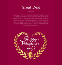 Happy valentines day poster with heart vector