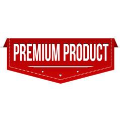 premium product banner design vector image