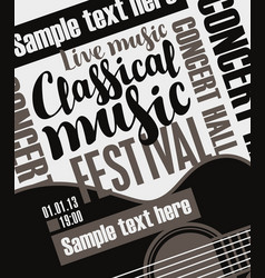 banner for festival classical music with a guitar vector image