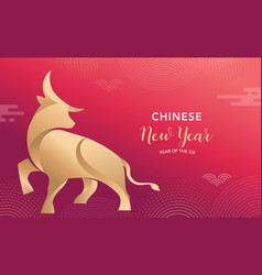 Chinese new year 2021 year ox red cow vector